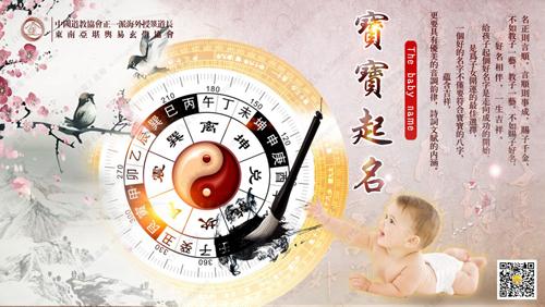 2019年出生男宝宝起名