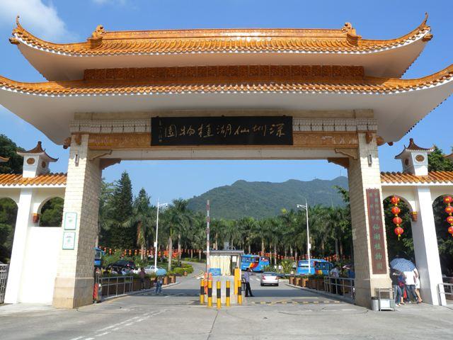 深圳旅游十大最好玩的景点